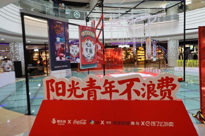 """教育部""""24365校园招聘服务平台""""推出广东专场招聘会"""