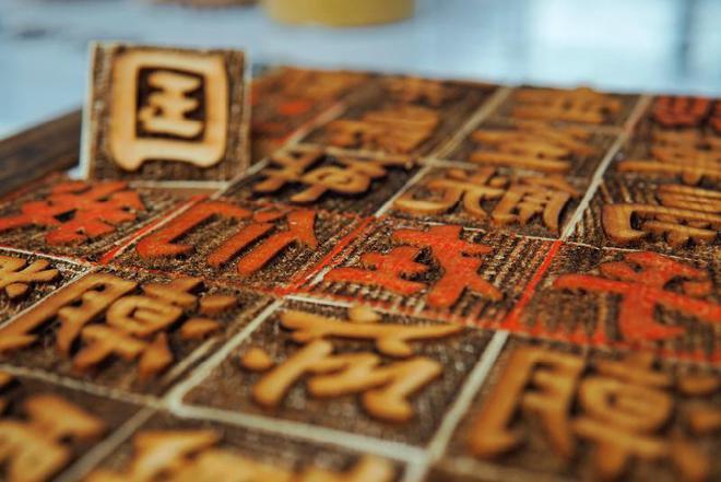 2021年北京市优秀古籍整理出版扶持项目评审结果对外公示